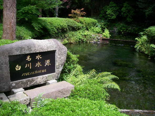 10sirakawa