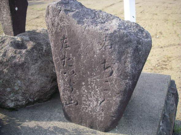 Kuginoyakuba